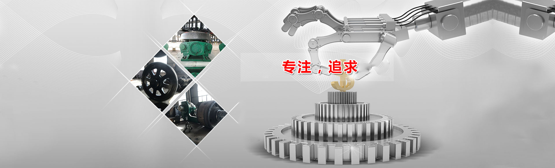 贵州机械设备制造维修